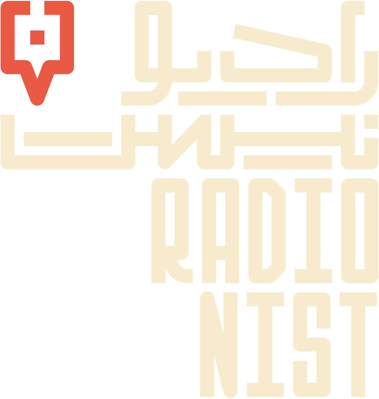 Radio Nist, The narrative of the hushed places