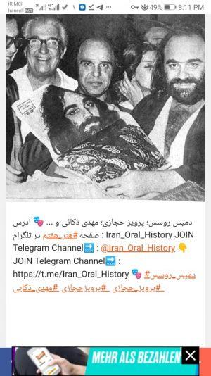 WhatsApp-Image-2020-04-20-at-8.13.48-PM