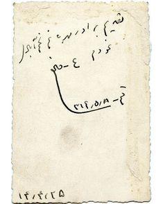 تقدیمی-با-امضای-علی-خادم-2