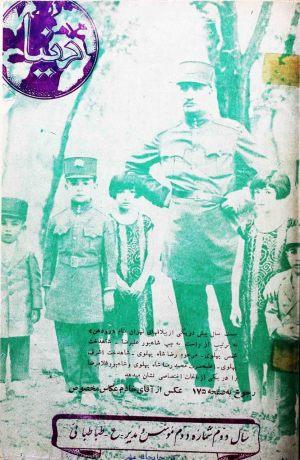 رضا-شاه-1